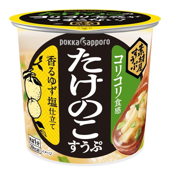 ポッカサッポロ 素材屋すうぷ たけのこスープ 6食セット(1ケース)【クレジット決済のみ】KK