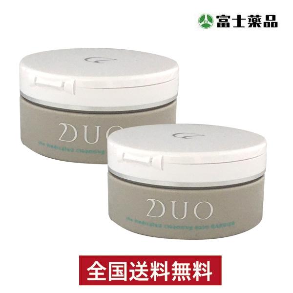 DUO ザ 薬用クレンジングバーム バリア 90g 2個セット(医薬部外品)