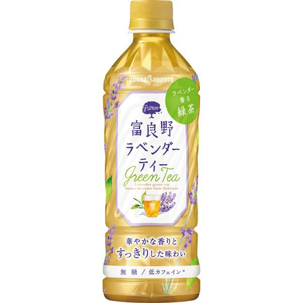 ポッカサッポロ 富良野ラベンダーティー 500ml×24本入り (1ケース) (MS)