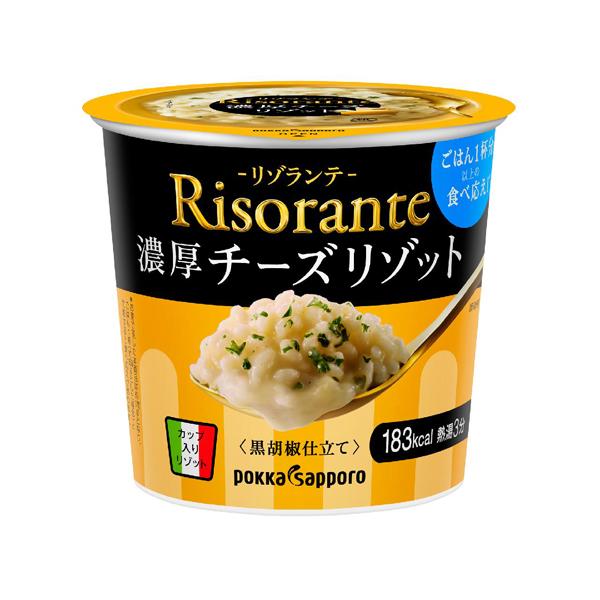 ポッカサッポロ リゾランテ 濃厚チーズリゾット 46.1g×24個入り (1ケース) (MS)