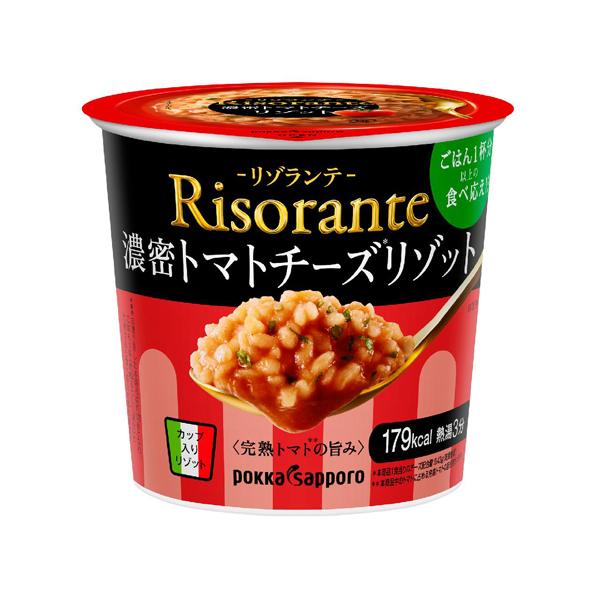 ポッカサッポロ リゾランテ 濃密トマトチーズリゾット 46.5g×24個入り (1ケース) (MS)
