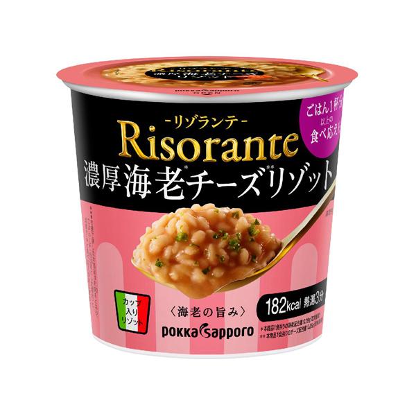 ポッカサッポロ リゾランテ 濃厚海老チーズリゾット 46.9g×24個入り (1ケース) (MS)