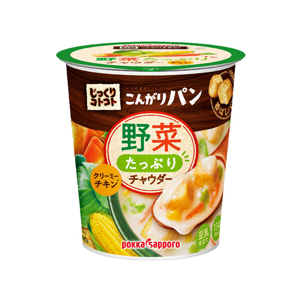 ポッカサッポロ じっくりコトコト こんがりパン 野菜たっぷりチャウダーカップ 30.9g×24個入り (1ケース) (MS)