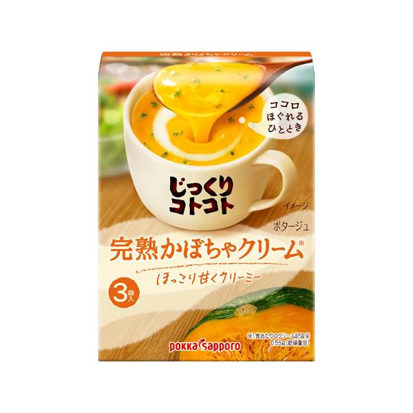 ポッカサッポロ じっくりコトコト完熟かぼちゃクリーム 59.4g×30個入り (1ケース) (MS)