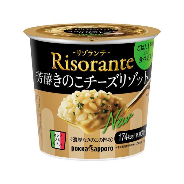 ポッカサッポロ リゾランテ芳醇きのこチーズリゾット 46.3g×24個入り (1ケース) (MS)