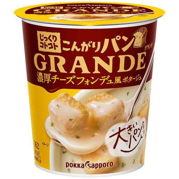 ポッカサッポロ じっくりコトコトこんがりパンGRANDE濃厚チーズフォンデュ風ポタージュ 38.0g×24個入り (1ケース) (MS)