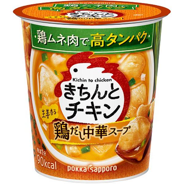 ポッカサッポロ きちんとチキン鶏だし中華スープカップ 23.0g×24個入り (4ケース) (MS)