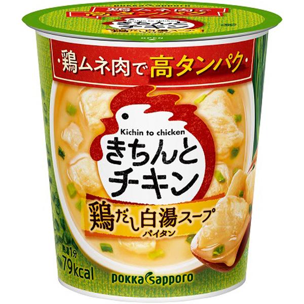 ポッカサッポロ きちんとチキン鶏だし白湯スープカップ 20.7g×24個入り (4ケース) (MS)
