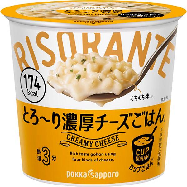 ポッカサッポロ リゾランテ濃厚チーズごはんカップ 44.4g×24個入り (1ケース) (MS)