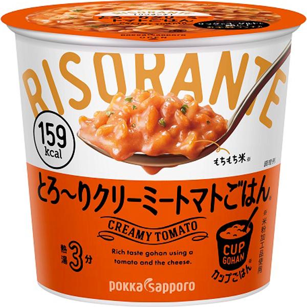 ポッカサッポロ リゾランテクリーミートマトごはんカップ 41.6g×24個入り (1ケース) (MS)