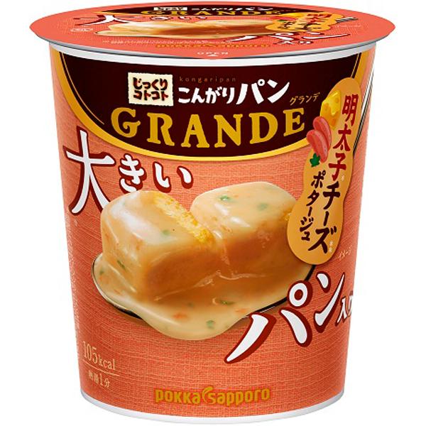 ポッカサッポロ こんがりパンGRANDE明太子チーズポタージュカップ 24.7g×24個入り (1ケース) (MS)