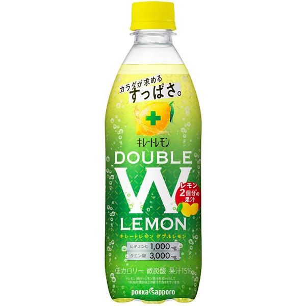 ポッカサッポロ キレートレモンダブルレモン 500ml×24本入り (1ケース) (MS)