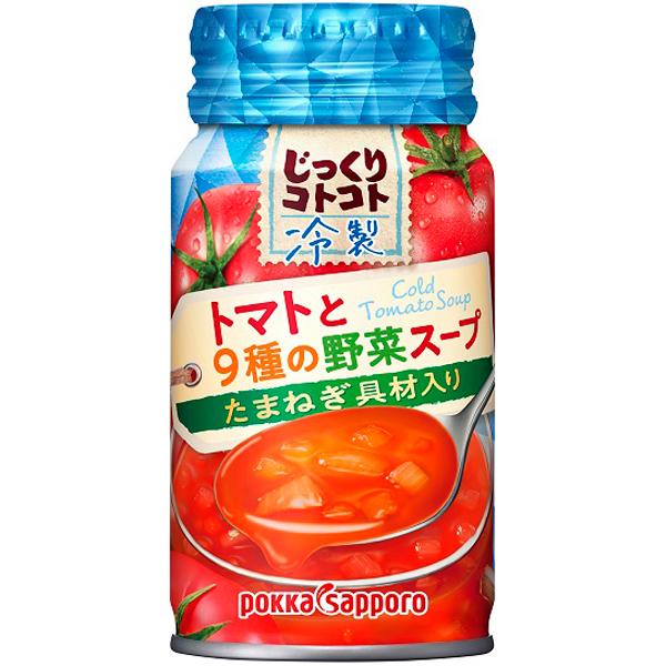 ポッカサッポロ じっくりコトコト冷製トマトと9種の野菜スープ缶 170g×30本入り (1ケース) (MS)