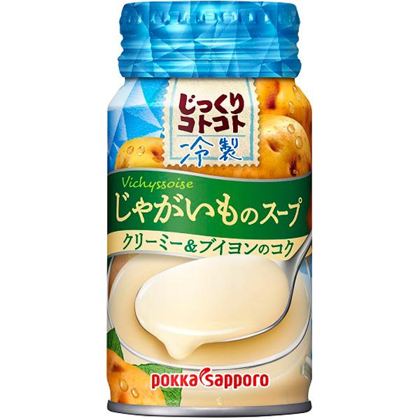 ポッカサッポロ じっくりコトコト冷製じゃがいものスープ缶 170g×30本入り (1ケース) (MS)