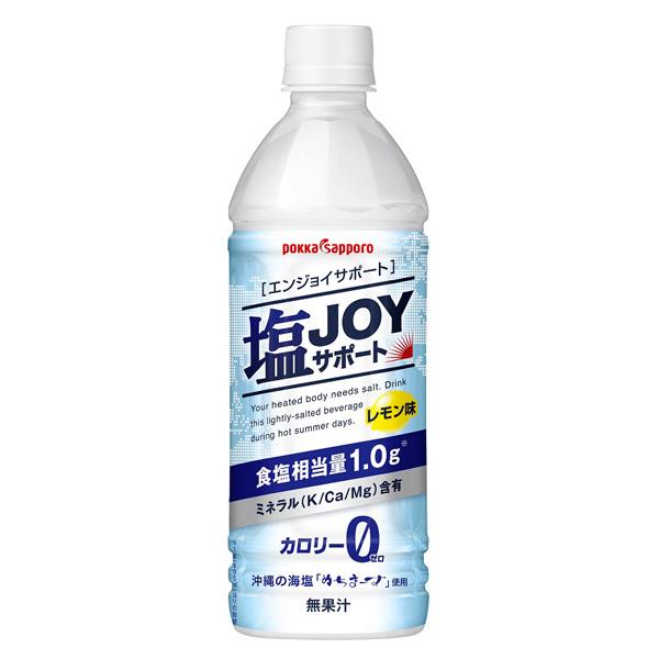 ポッカサッポロ 塩JOYサポート 495ml×24本入り (1ケース) (MS)