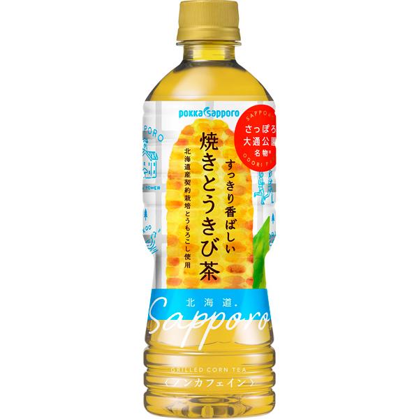 さっぽろ大通公園名物焼きとうきび茶 525ml×24個入り (1ケース) (MS)