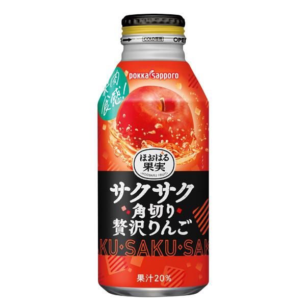 ポッカサッポロ サクサク角切り贅沢りんご 400g×24本入り (1ケース) (MS)