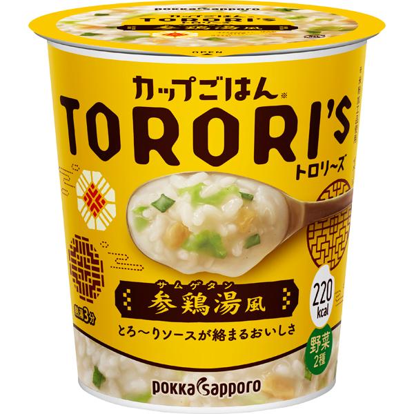 ポッカサッポロ カップごはんトロリーズ参鶏湯風カップ 58.0g×24個入り (4ケース) (MS)
