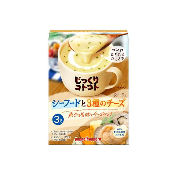 ポッカサッポロ じっくりコトコトシーフードと3種のチーズ箱 57.6g×30個入り (6ケース) (MS)
