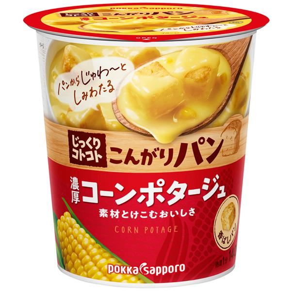 ポッカサッポロ じっくりコトコトこんがりパン濃厚コーンポタージュカップ 31.7g×6個入り (1ケース) (MS)