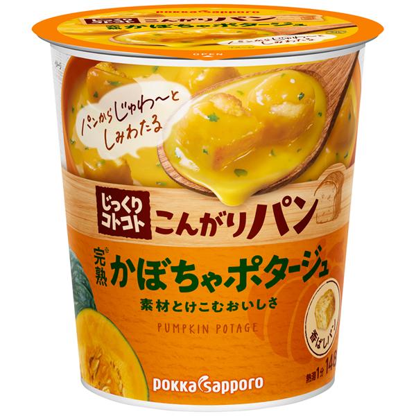 ポッカサッポロ じっくりコトコトこんがりパン完熟かぼちゃポタージュカップ 34.3g×6個入り (1ケース) (MS)
