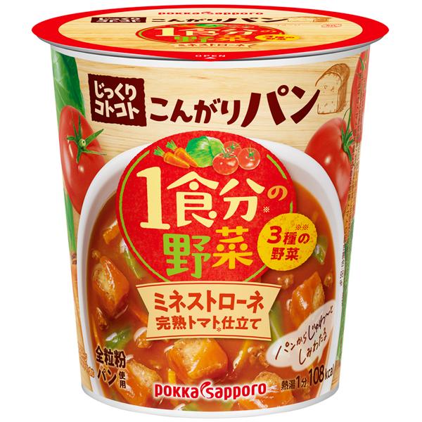 ポッカサッポロ じっくりコトコトこんがりパン1食分の野菜ミネストローネカップ 27.3g×24個入り (4ケース) (MS)