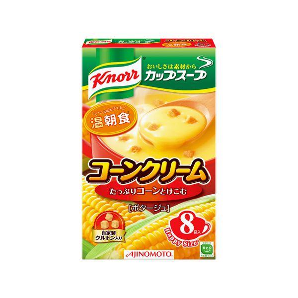 味の素 クノール カップスープ8袋 コーンクリーム 140.8g 8袋×6パック KK【クレジット決済のみ】