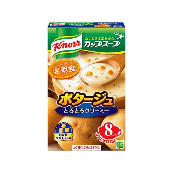 味の素 クノール カップスープ8袋 ポタージュ 136g 8袋×6パック KK【クレジット決済のみ】