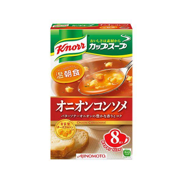 味の素 クノール カップスープ8袋 オニオンコンソメ 92g 8袋×6パック KK【クレジット決済のみ】