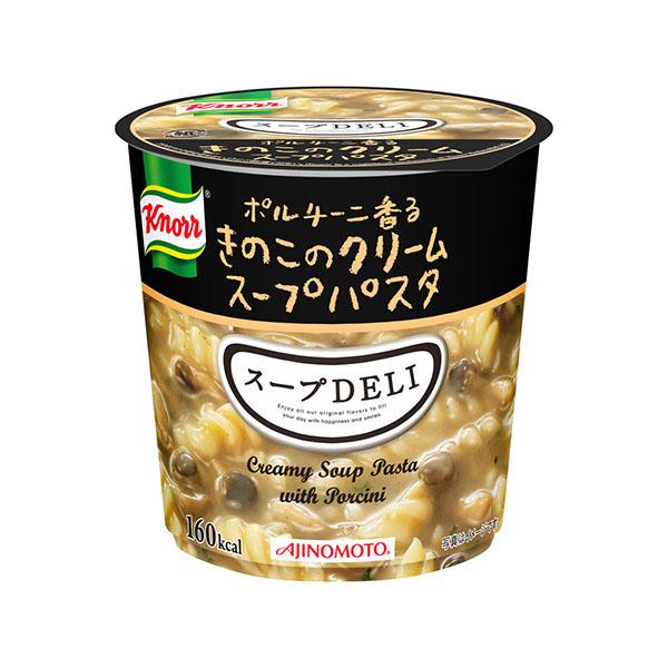 スープDELI ポルチーニ香るきのこのクリームスープパスタ 12個×1ケース (味の素クノール)[カップスープ]KK