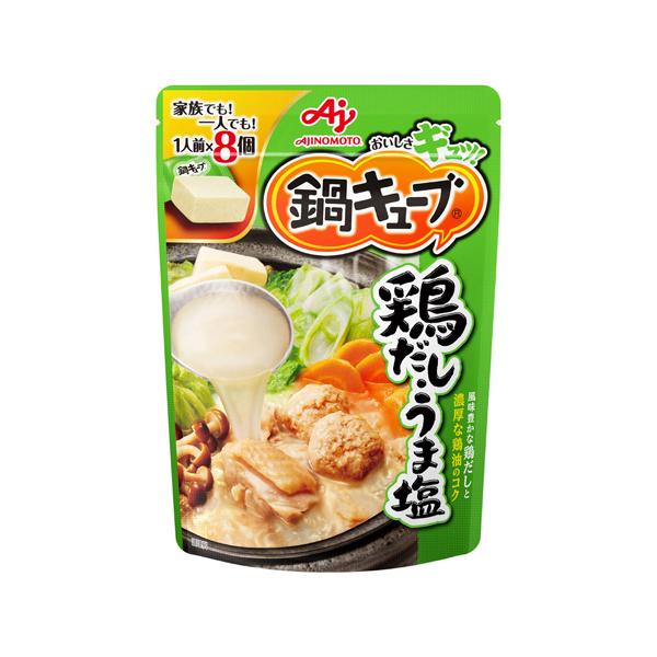 味の素 鍋キューブ鶏だし・うま塩 8P×8個入り (1ケース) (KT)