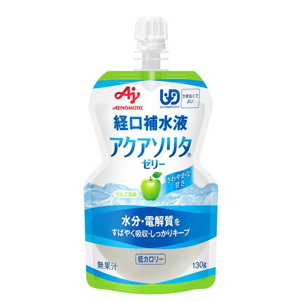 アクアソリタ ゼリー りんご風味 130g×30個入り(1ケース)
