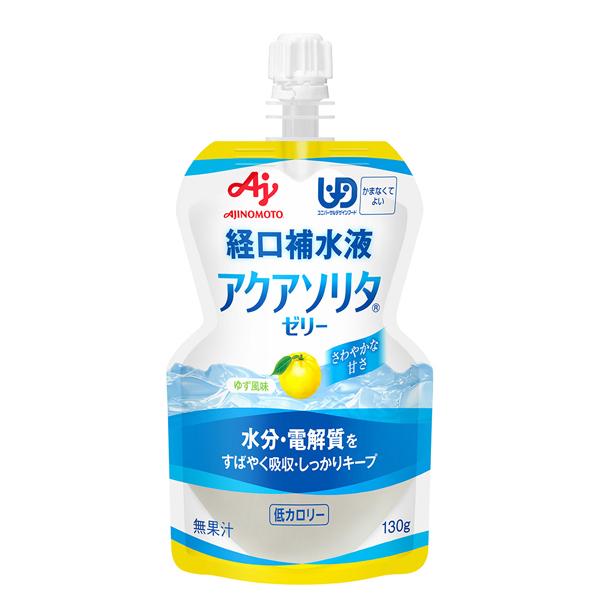 アクアソリタ ゼリー ゆず風味 130g×30個入り(1ケース)