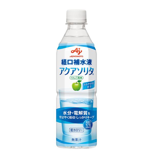 アクアソリタ 500ml×24本入り(1ケース)