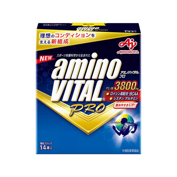 アミノバイタル プロ 14本入×5箱