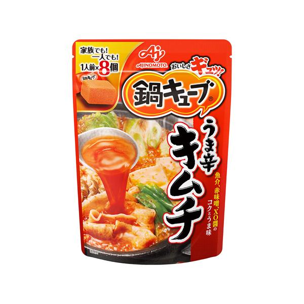 味の素 鍋キューブうま辛キムチ 8P×8個入り (1ケース) (KT)