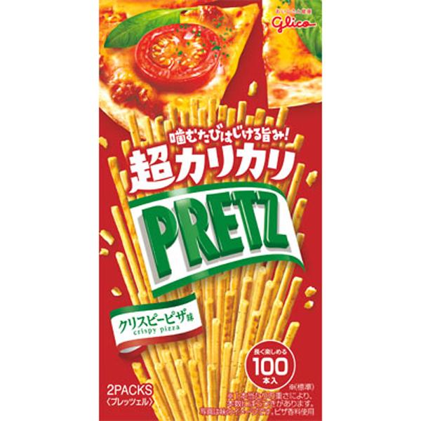 グリコ 超カリカリプリッツ<クリスピーピザ味> 55g×120個入り (1ケース) (YB)