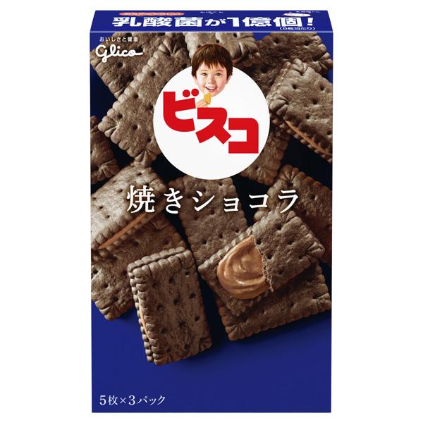 ビスコ 焼きショコラ 15枚×120個入り (1ケース) (YB)