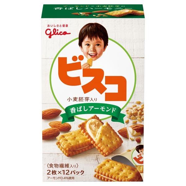 ビスコ小麦胚芽入り<香ばしアーモンド> 15枚×120個入り (1ケース) (YB)