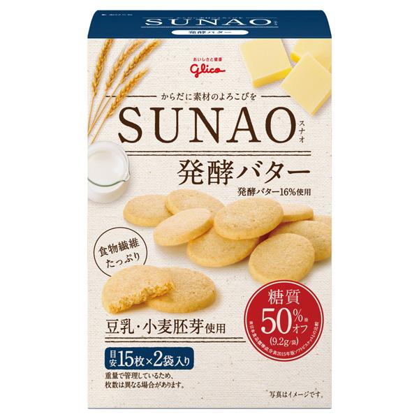 SUNAO<発酵バター> 50箱入り (1ケース) (YB)