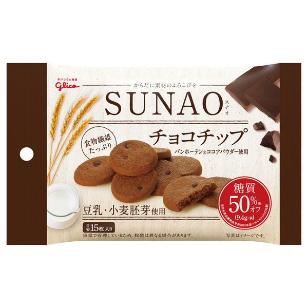 SUNAO チョコチップ 31g×80個入り (1ケース) (YB)