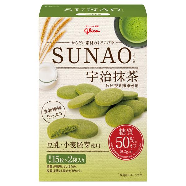 SUNAO<宇治抹茶> 50箱入り (1ケース) (YB)
