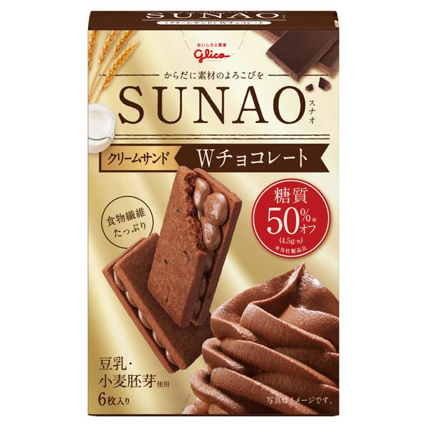 SUNAO<クリームサンド>Wチョコレート 6枚×56箱入り (1ケース) (YB)