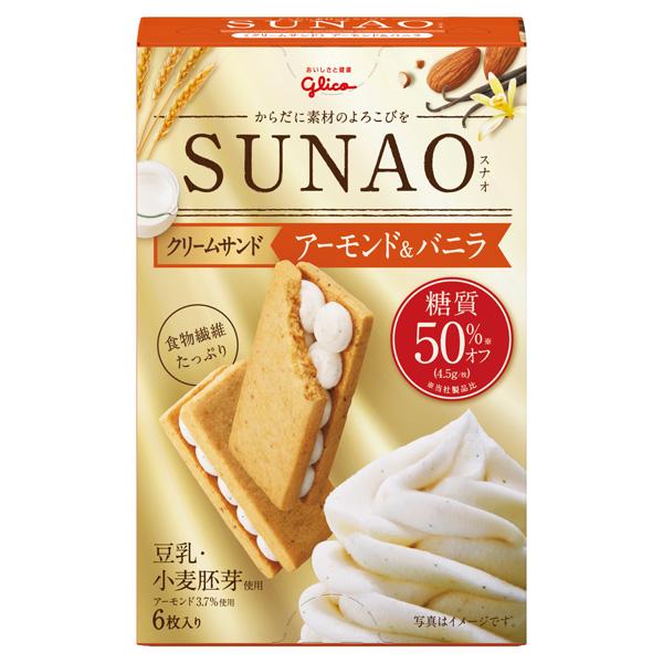 SUNAO<クリームサンド>アーモンド&バニラ 6枚×56箱入り (1ケース) (YB)