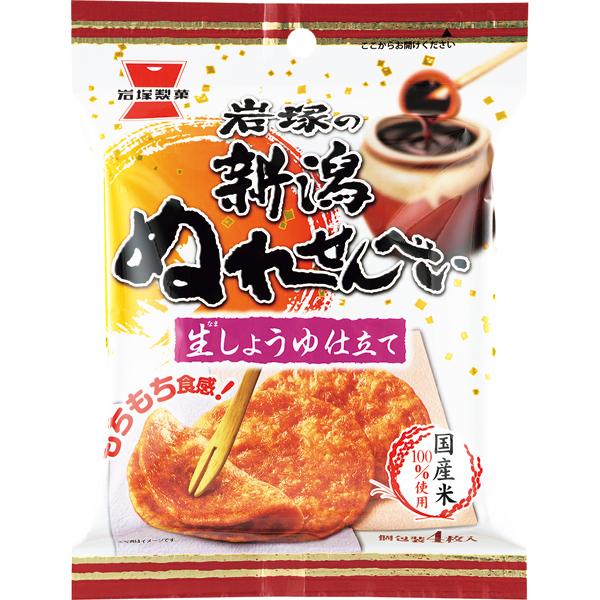岩塚製菓 新潟ぬれせんべい 4枚×10個入り (1ケース) (YB)
