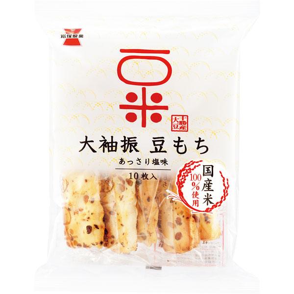 岩塚製菓 大袖振豆もち 12袋(1ケース)(YB)