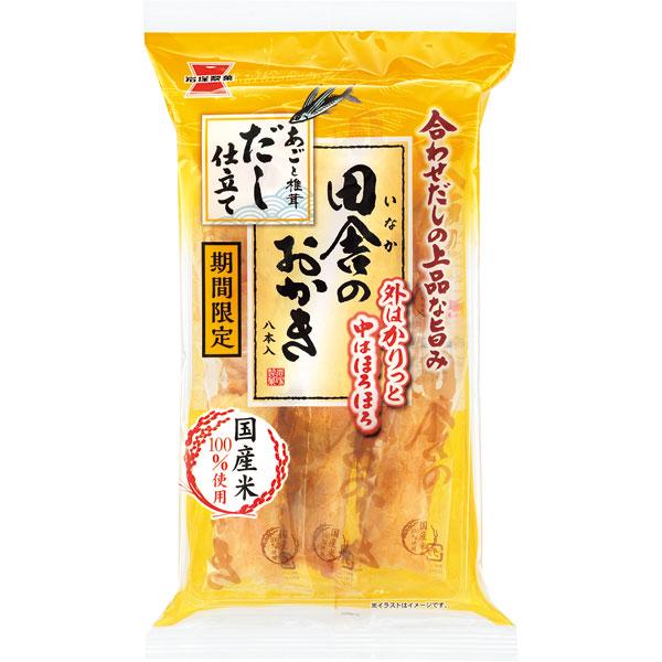 岩塚製菓 田舎のおかき だし仕立て 12袋(1ケース)(YB)