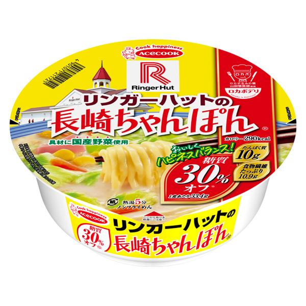 エースコック ロカボデリ リンガーハットの長崎ちゃんぽん 糖質オフ 85g×12個入り (1ケース) (KT)