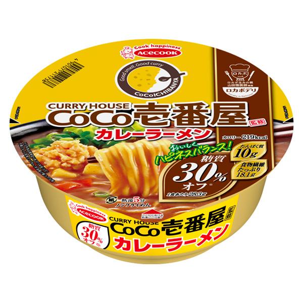 エースコック ロカボデリ CoCo壱番屋監修カレーラーメン 糖質オフ 72g×12個入り (1ケース) (MS)