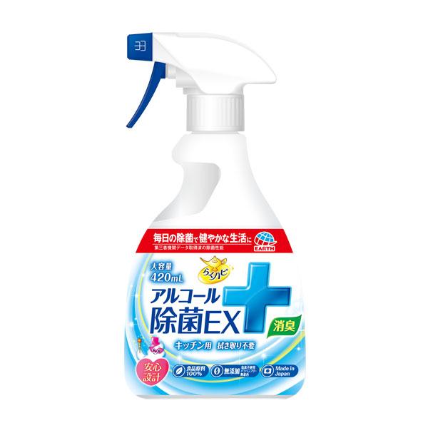 アース らくハピ アルコール除菌EX 420ml